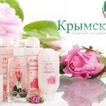 Комбинат «Крымская роза» возобновил полный цикл производства