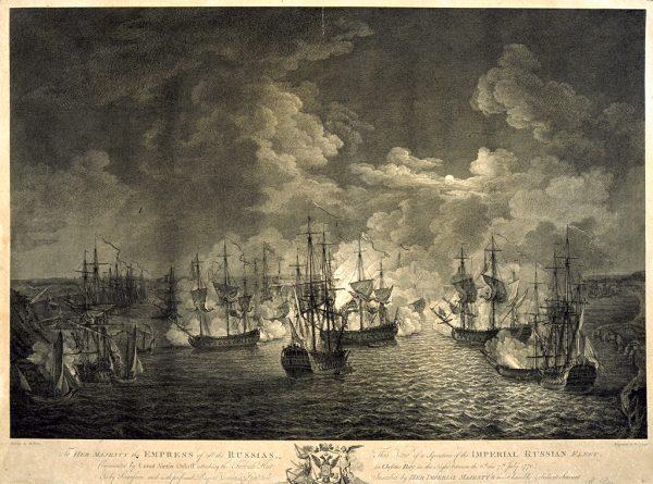 25 сентября-русско-турецкая война 1768-1774 гг