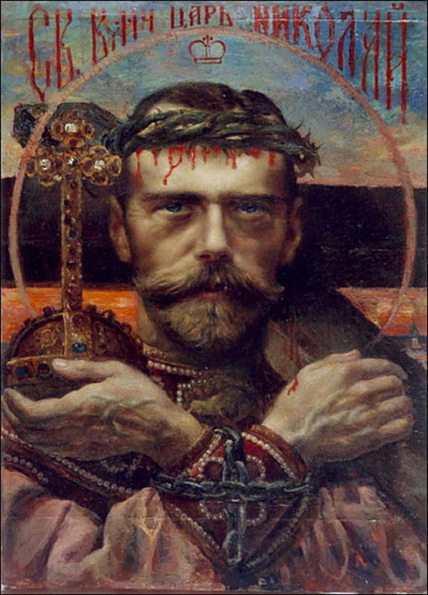 икона-царь-мученик