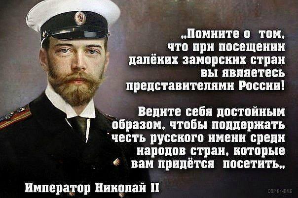 николай-2-