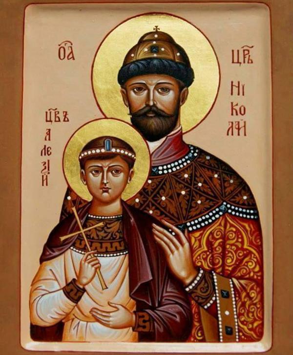 св. Николай и царевич Алексей