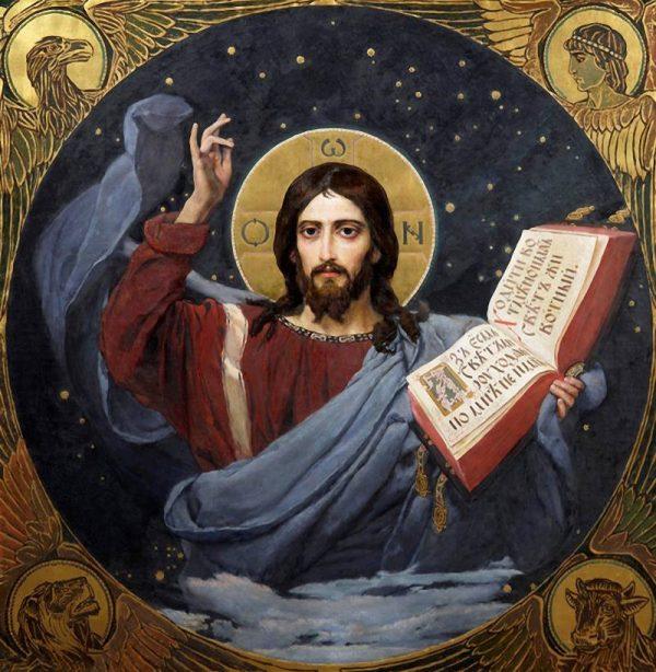 Иисус Христос!Сын Божий! Помилуй нас! - худ. Васнецов-