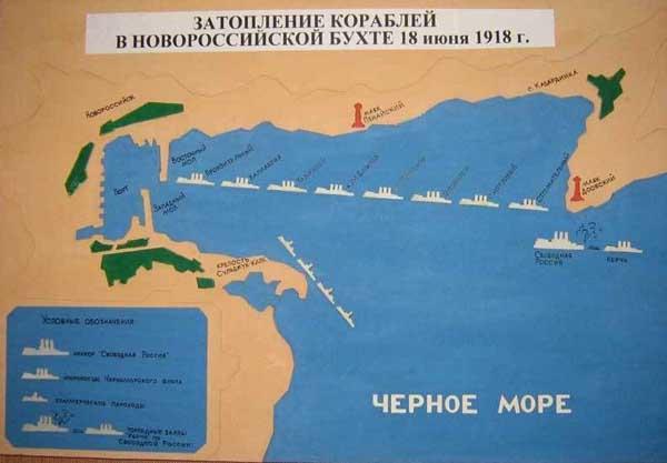 00-затопление кораблей