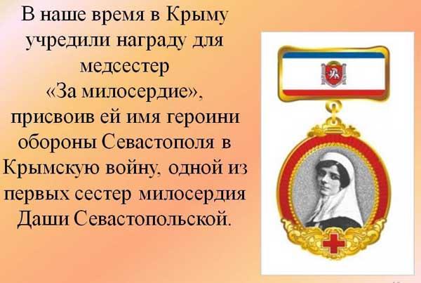 00-медаль