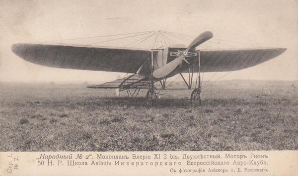 00-.Bleriot-XI-2bis