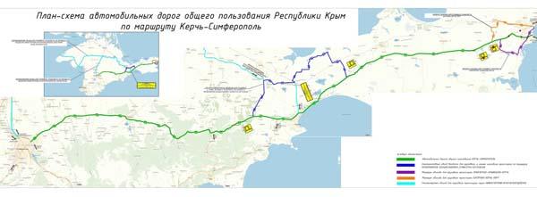 00-plan-shema_dalnie_podhodyi_dlya_mininforma