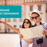 Надо ли оформлять туристическую страховку?