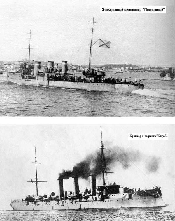 1-рус-флот-2
