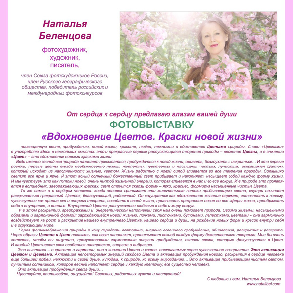 афиша_ ИТОГ_14.05.2018
