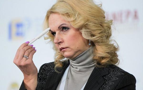 00-вице-премьер Татьяна Голикова