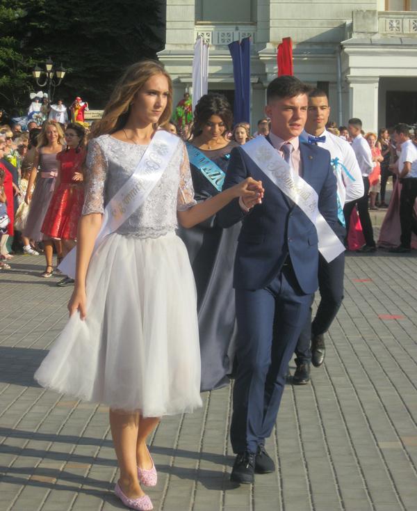 Евпатория Платья На Выпускной