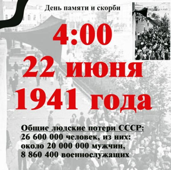 22-1941