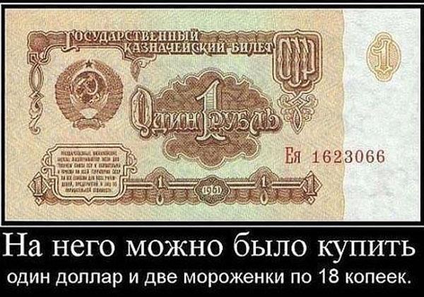 1-рубли--