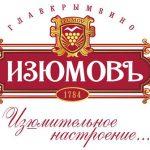 Изумительный вкус Крыма