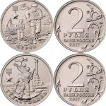 Крым на монетах России
