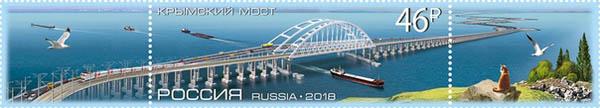 6 ноября 2018 - Крымский мост