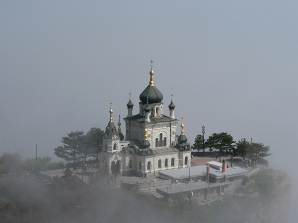 форос в тумане-