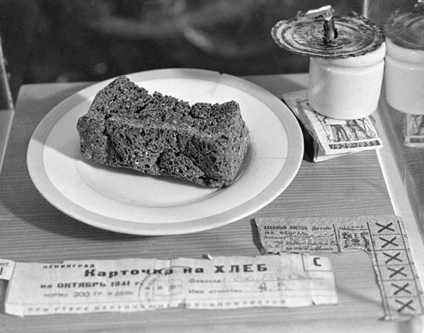 карточка хлеб-blocadacat3