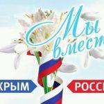 Аксенов перечислил права крымчан нарушенные США и ЕС