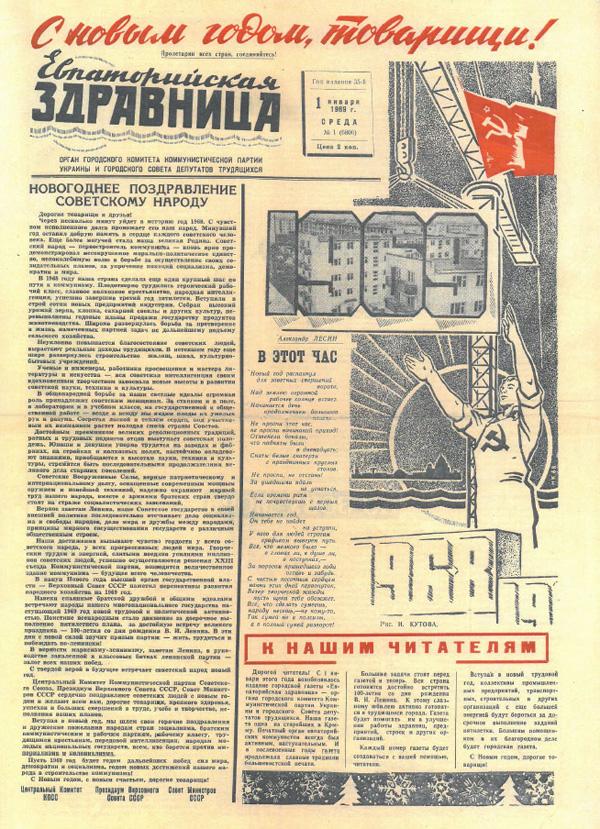 00-ЕЗ-1969 г