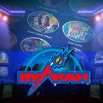 Лучшие автоматы vulcan casino