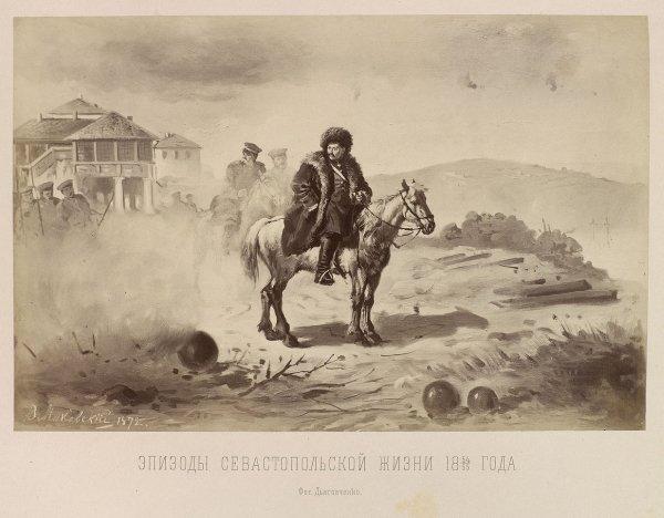 Хрулёв с солдатами.