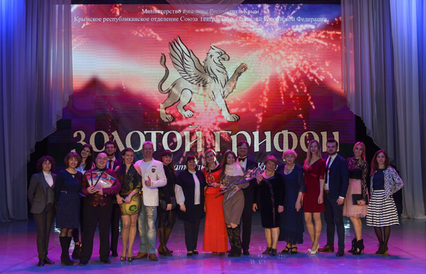 1-Teatralnaya-premiya-Kryma-Zolotoj-grifon