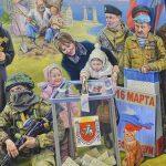 Символы Крымской весны на картине  Ивана Кудрявцева