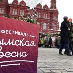 """«Крымская весна"""" в Москве"""