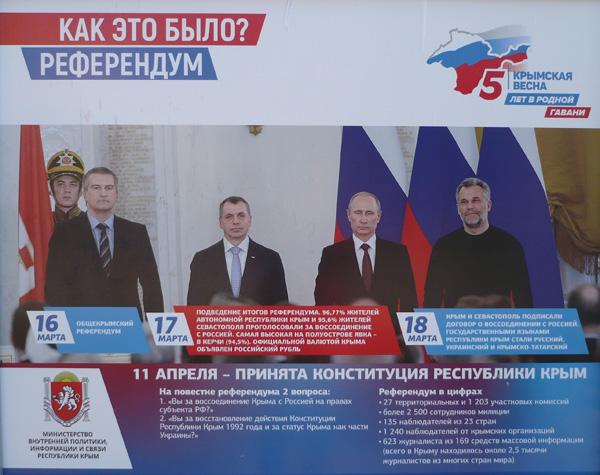 2014-
