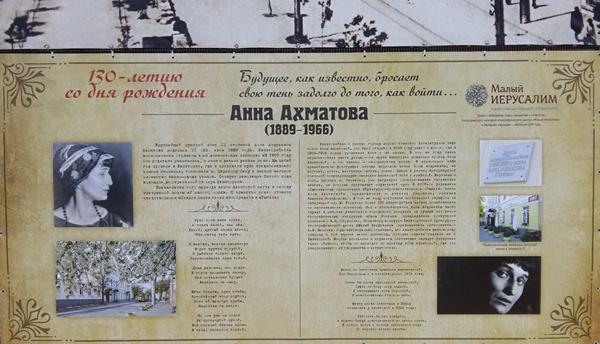 --ахматова