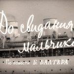 В Евпатории масштабно отметят юбилей Бориса Балтера