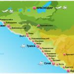 Курорты России – Адлер «Грейс Арли»
