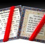 Почему православным верующим нельзя носить красную нить на запястье?