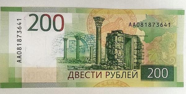 200-AA