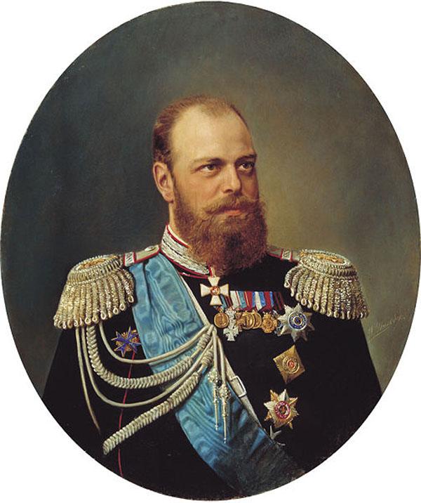 Алекса́ндр III Алекса́ндрович (26 февраля (10 марта) 1845-1894