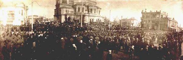 Март 1917 года -