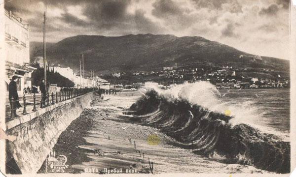 Вид набережной Ялты в 1930 году