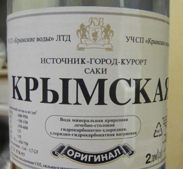 крымская