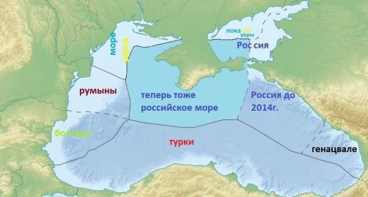 чёрное море моё