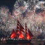 Романтичный праздник выпускников «Алые паруса»
