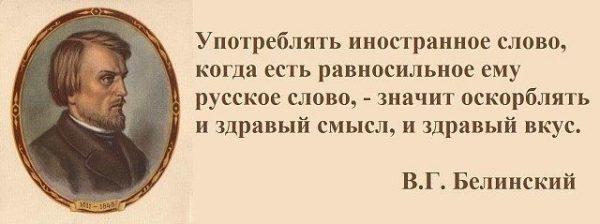 00- рус. слово
