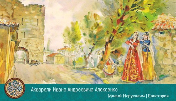 Иван Андреевич Алексенко---