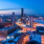 Где остановиться в Екатеринбурге на время командировки?
