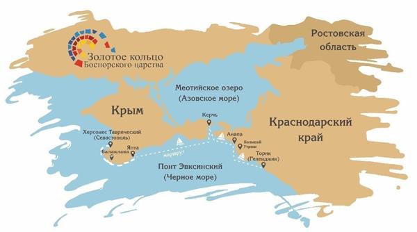 00-паруса боспора