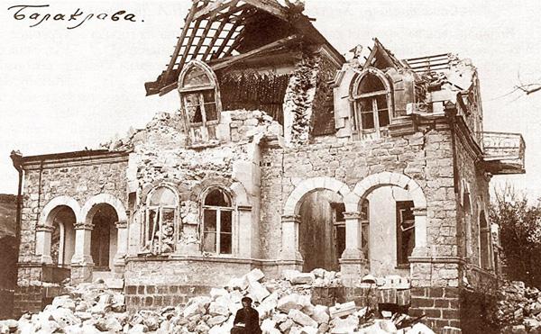 Последствия землетрясения в сентябре 1927 года в Крыму, Балаклава