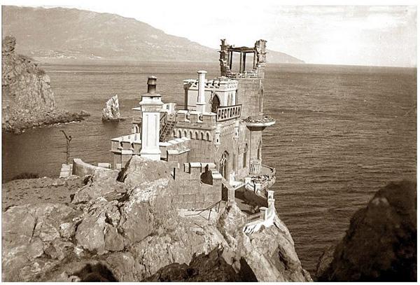 сентябре 1927 года в Крыму