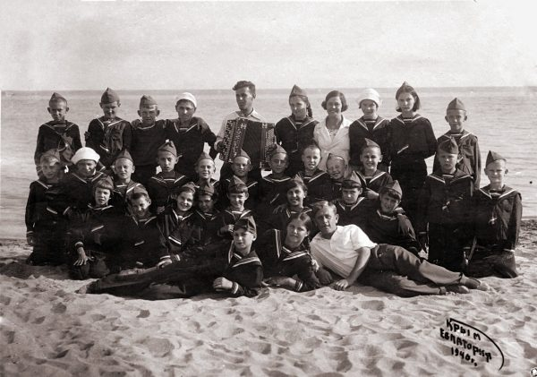 санатории НКВД-1940-дети