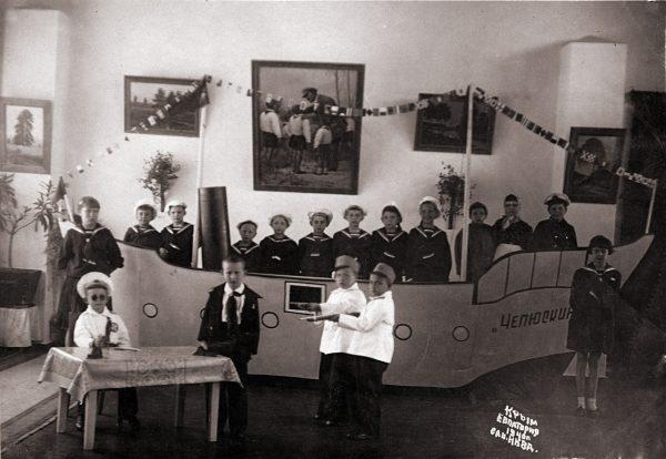 санатории НКВД-1940-
