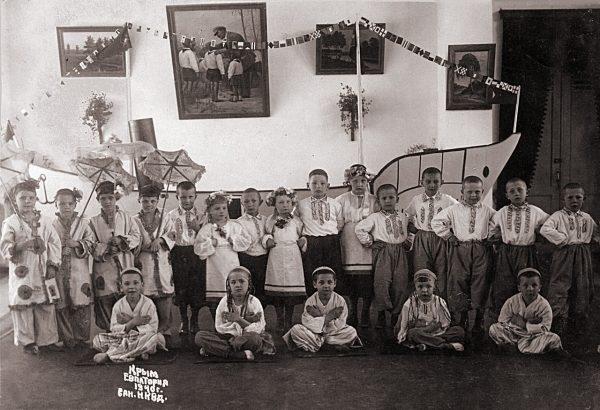 санатории НКВД 1940